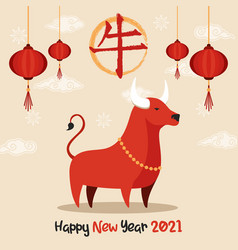 chinese new year ox 2021 paper lamp animal card vector image