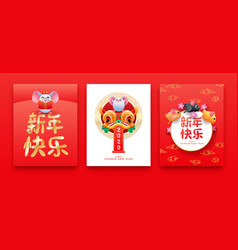 chinese new year rat 2020 cute 3d cartoon card set vector image