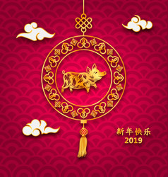 happy chinese new year card with golden pig zodiac vector image