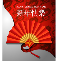 red chinese folding fan on dragon background vector image