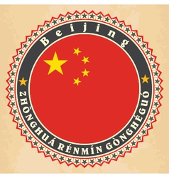 Vintage label cards of China flag vector image