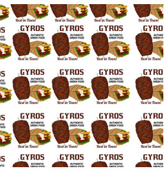 Gyros pattern texture design vector