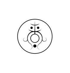 Sigil for clearing root and sacral chakras vector