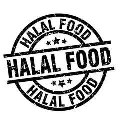 halal food round grunge black stamp vector image