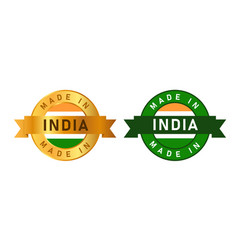 made in india label stamp for product manufactured vector image