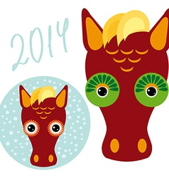 Horses head set on white background vector image vector image