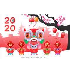 Chinese new year rat card funny cute lion dance vector