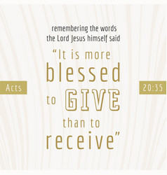 bible quote for print or use as poster vector image