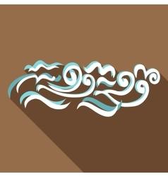 Sea icon flat style vector
