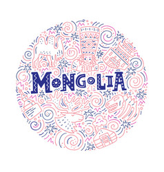 Symbols of mongolia vector