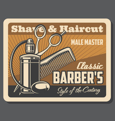 Barbershop hair and beard comb scissors cologne vector