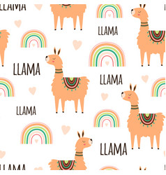 cute llama seamless pattern isolated on white vector image