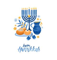 Hanukkah symbols flat vector