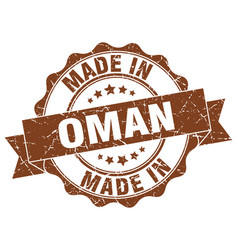 Made in oman round seal vector