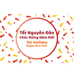 Vietnamese lunar new year or tet holiday vector