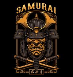 samurai poster vector image vector image