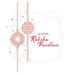 Happy raksha bandhan beautiful hindu festival vector