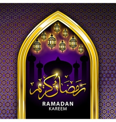 Ramadan greeting card on violet background vector