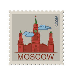 russian postage stamp vector image