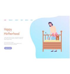 mother standing near sleeping baweb vector image