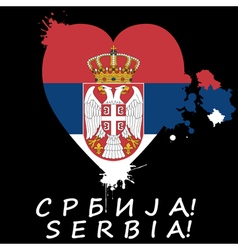 Serbia-love-heart-flag vector