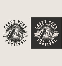 vintage brewing monochrome badge vector image