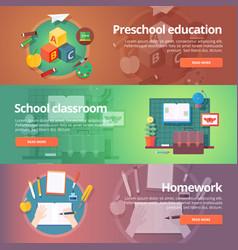 Preschool education kindergarten childhood vector