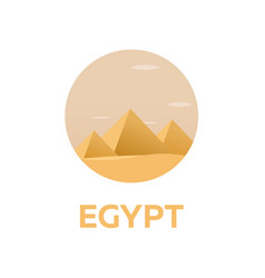 egypt tourism travelling modern vector image