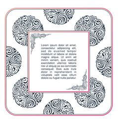 restaurant calligraphic menu luxury line frame vector image vector image
