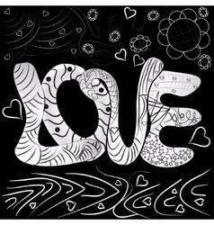 Entangle style abstract inscription love vector