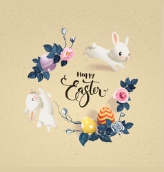 Happy easter inscription surrounded by decorated vector