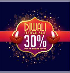 Abstract diwali sale background with offer details vector
