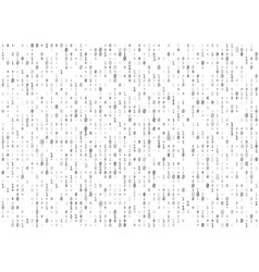 binary code white seamless background big vector image