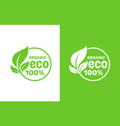 green organic leaf a tree icon on a white vector image