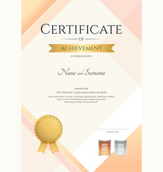 Portrait modern certificate of achievement vector