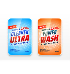 Ultra cleaner laundry detergent labels set two vector