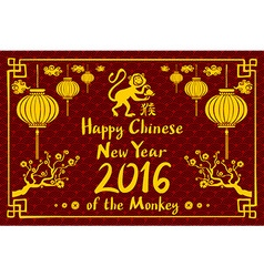 Chinese Calligraphy 2016 Rightside chinese seal vector