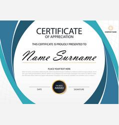 Elegance horizontal certificate template vector