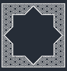 frame in arabic style traditional islamic design vector image