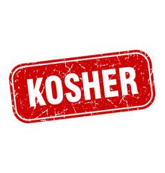 Kosher stamp kosher square grungy red sign vector