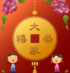 Chinese new year 3 vector image