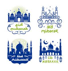 ramadan kareem greetings set with mosque lantern vector image