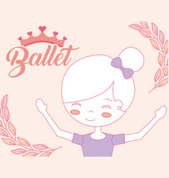 Beautiful ballerina ballet cartoon girl vector