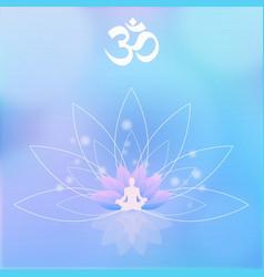 yoga lotos meditation vector image