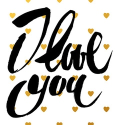 I love you template vector image vector image