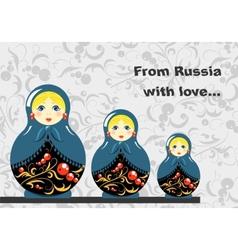 Russian Dolls Banner vector image