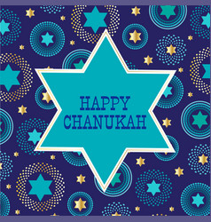 Chanukah jewish star on background pattern vector