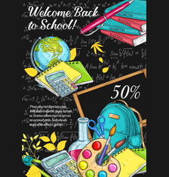 back to school stationery sketch sale vector image