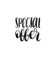 Handwritten phrase special offer vector