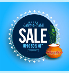 Happy janmashtami sale banner with dahi handi vector